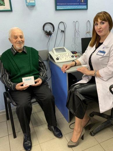 «Академия Слуха» – международная сеть центров слухопротезирования.